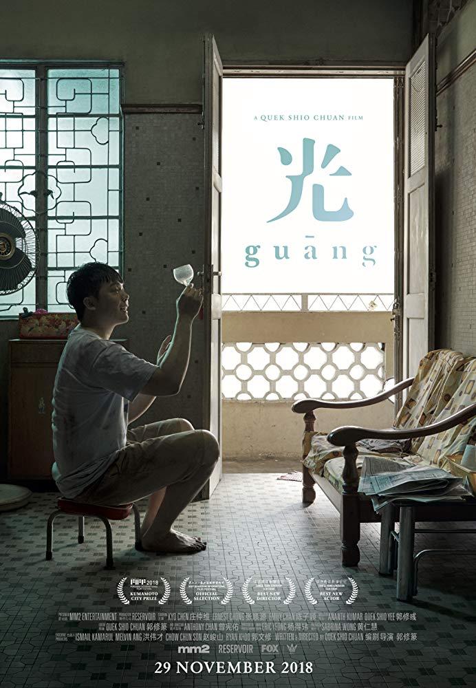 Guang 2018